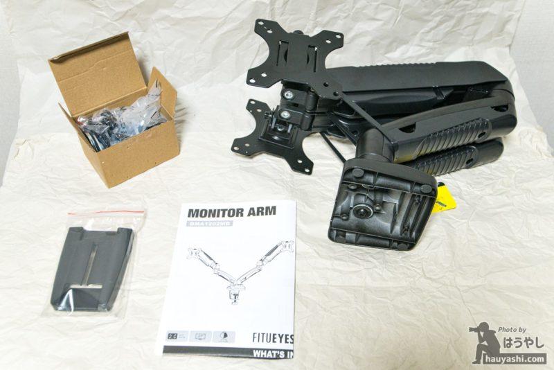 FITUEYES デュアル液晶モニターアーム「BMA1202MB」封入品