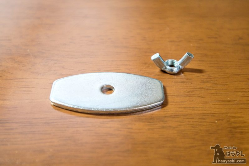 グロメット式用の金具