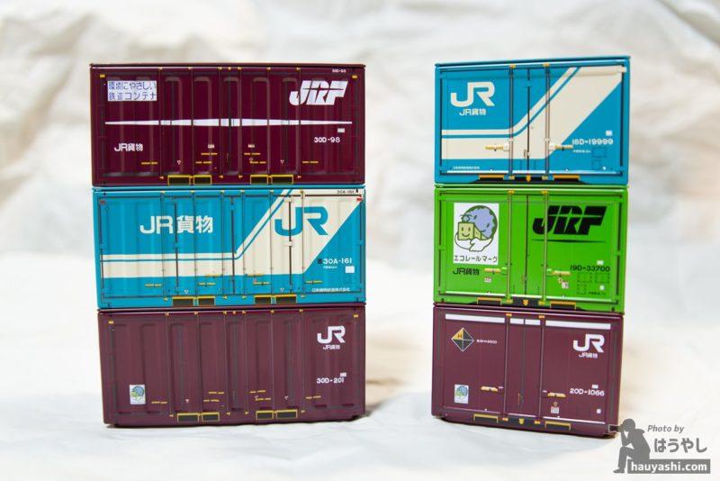 100円ショップ「セリア」の新商品 JR貨物承認済みブリックコンテナ(1個100円+税)