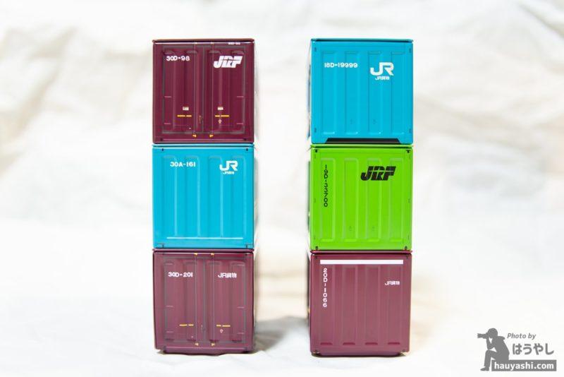 JR貨物承認済みブリックコンテナ 側面デザイン(左:JR20F、右:JR12F)