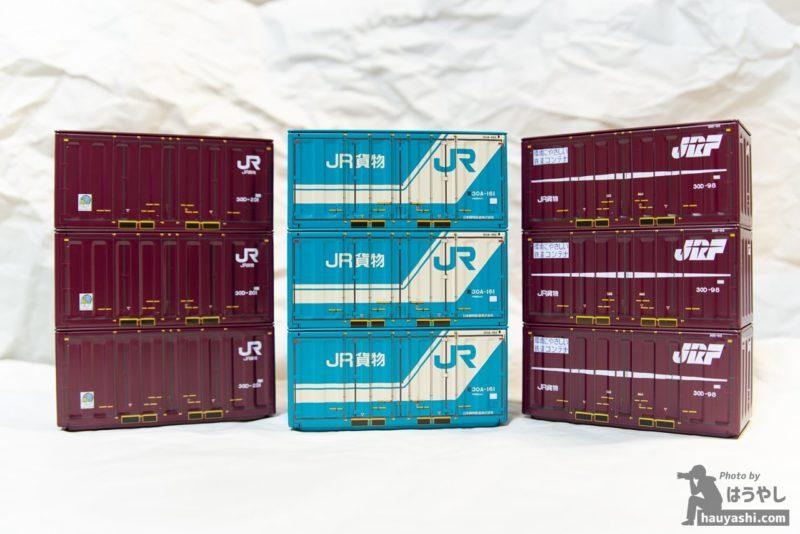 No.1057 ブリック コンテナ JR20F